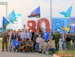 Нави39 обеспечивает международный трансконтинентальный автопробег - 80 лет ВДВ России спутниковым мониторингом транспорта