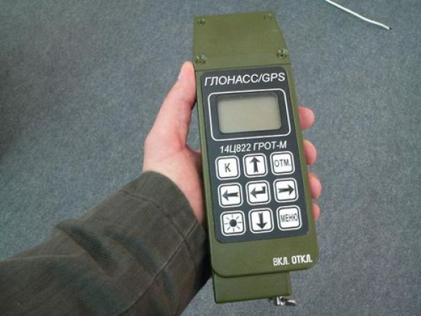 Американцы создали ГЛОНАСС - чипы для телефонов и смартфонов